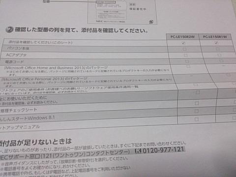 DSC_1026